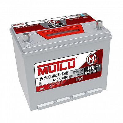 Автомобильный аккумулятор Mutlu 75 (80D26FR) фото 401x401